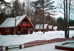 База отдыха Green Village