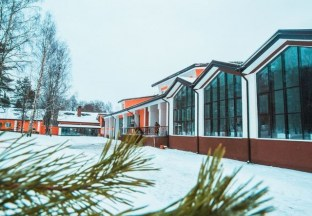 Спа-отель Michur Inn (МичурИнн)