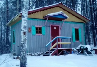 База отдыха Царство Снегурочки. Фотография
